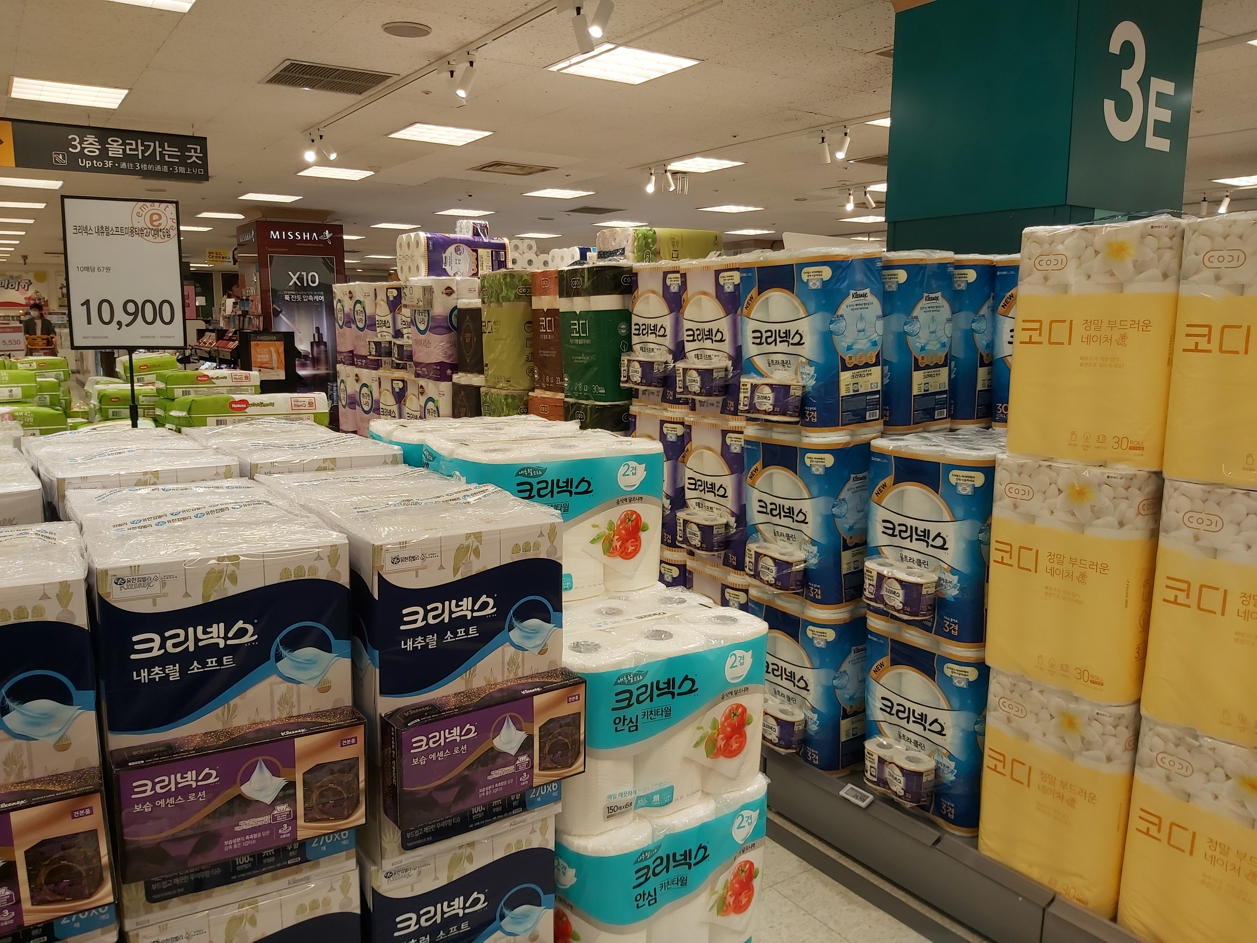 Grocery stores are packed with food, sanitizer can still be found everywhere, and there is an endless amount of toilet paper.