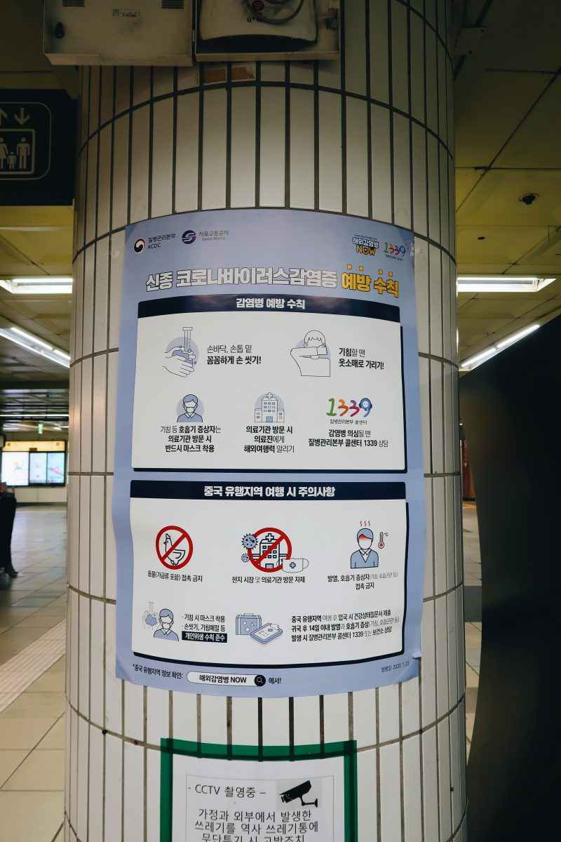 Signs can be found throughout subway stations in Seoul that share preventative measures against and information about COVID-19.