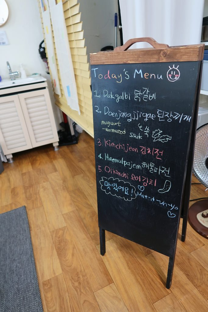 A look at the menu written in colourful chalk on a black chalkboard of the Korean cuisine we will be trying to make.
