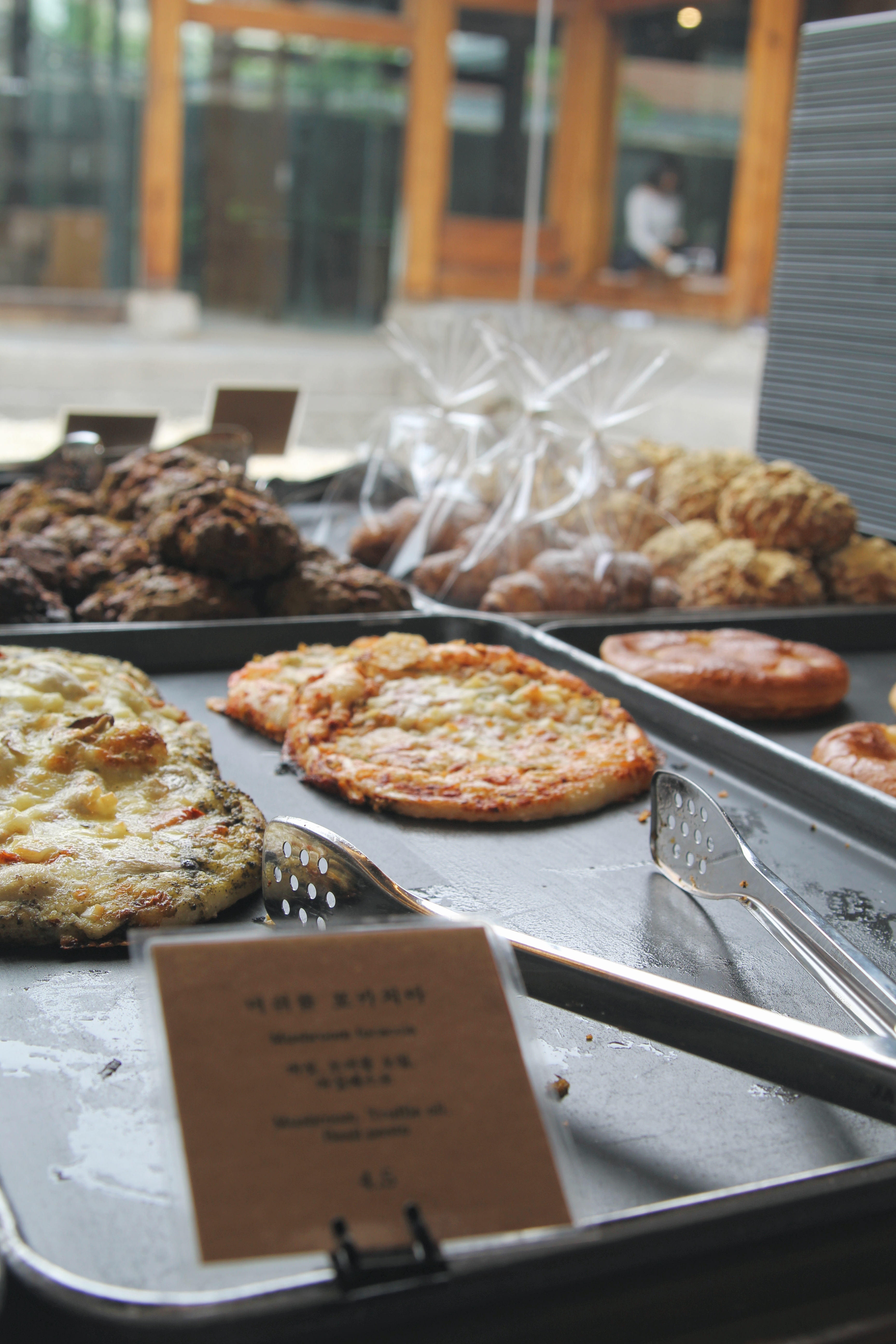 Pastries at Onion. This time in focus: the focaccia.