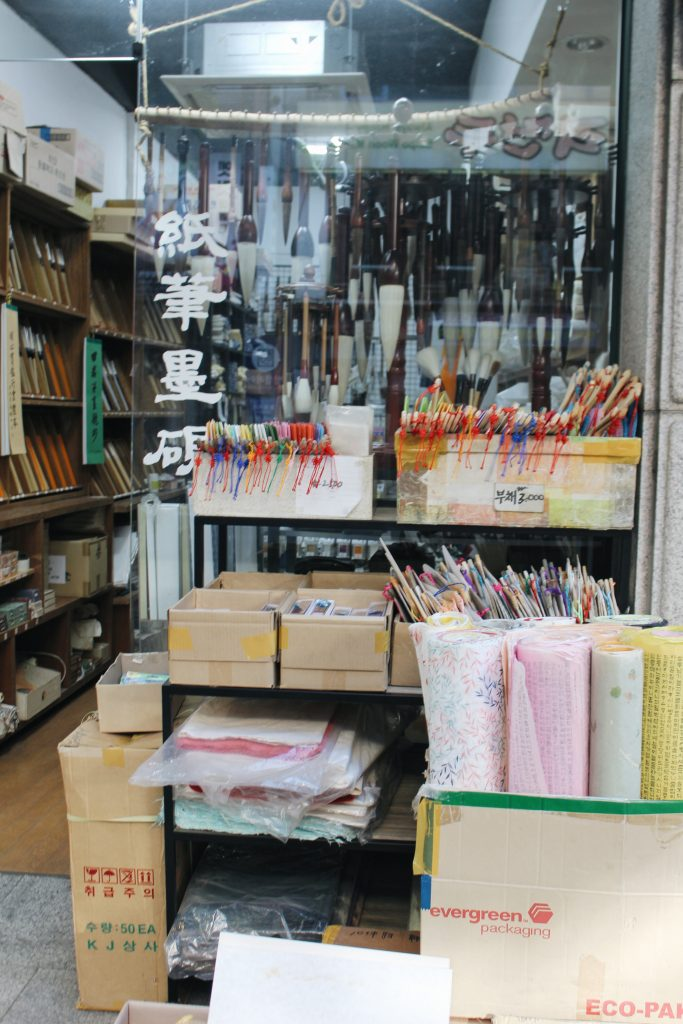 A store in Insadong selling calligraphy materials.