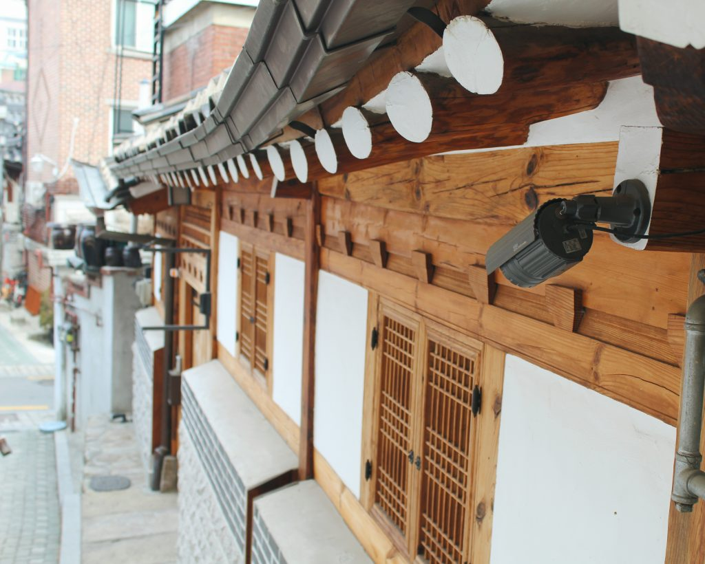 A view of a roof of a house in Bukchon Hanok Village